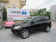 Photo for Toyota RAV4 ΗΛΙΟΡΟΦΗ, ΔΕΡΜΑΤΙΝΟ ΣΑΛΟΝΙ!!