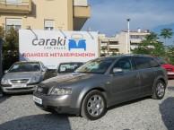 Photo for Audi A4 AVANT, AYTOMATO, ΑΡΙΣΤΟ, ΔΩΡΟ ΤΕΛΗ!!