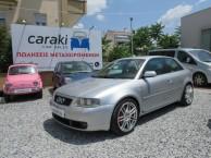 Photo for Audi S3 QUATTRO