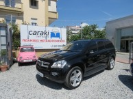 Photo for Mercedes-Benz GL420 CDI AIRMATIC