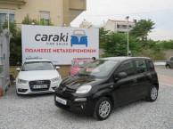 Photo for Fiat Panda 1.2