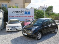 Photo for Nissan Micra 1.2 5D ΑΥΤΟΜΑΤΟ FULL EXTRA!!