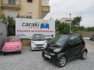 Photo for Smart ForTwo PULSE CABRIO 599cc