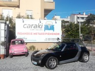 Photo for Smart Roadster 698CC 82PS