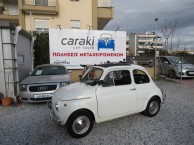 Photo for Fiat 500 L