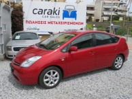 Photo for Toyota Prius Toyota Prius HYBRID, CAMERA, PARKTRONIC, ++