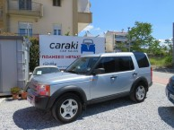 Photo for Land Rover Discovery 2.7TD SE ΑΕΡΑΝΑΡΤΗΣΗ, 3 ΟΡΟΦΕΣ