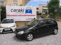 Photo for OPEL Corsa 1.2 16v ELEGANCE