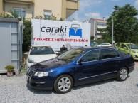 Photo for Volkswagen Passat 2.0FSI SPORTLINE ΟΡΟΦΗ ΔΕΡΜΑ