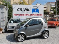 Photo for Smart ForTwo 450 Coupe Passion 0.7 PANORAMA