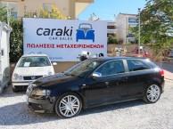 Photo for Audi S3 2.0TFSI QUATTRO ΗΛΙΟΡΟΦΗ