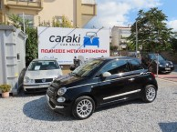 Photo for Fiat 500 1.2 LOUNGE PANORAMA