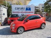 Photo for Fiat 500 1.2 LOUNGE 490ΧΛΜ ΚΑΙΝΟΥΡΙΟ!