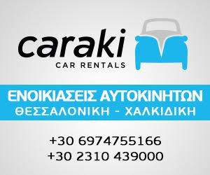 Caraki Car Rentals